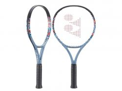 Vợt Tennis Yonex VCORE 100 Limited 2020 -Made in Japan - 300gr (VC100LTD)